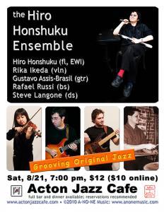 the Hiro Honshuku Ensemble