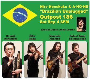 A-NO-NE Brazil Unplugged