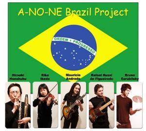 A-NO-NE Brazil Project
