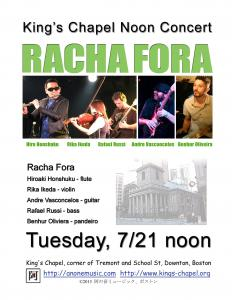 Racha Fora Annual Summer Noon Recital at King's Chapel