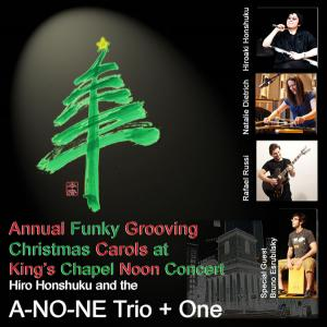 A-NO-NE Trio Christmas at King's Chapel