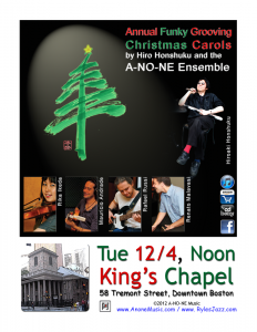 Annual Funky Grooving A-NO-NE Christmas at King's Chapel
