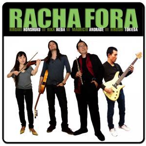 Racha Fora at Rosebud, 4/26/2012
