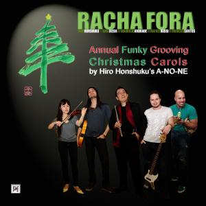 Hiro Honshuku and the A-NO-NE Christmas by Racha Fora