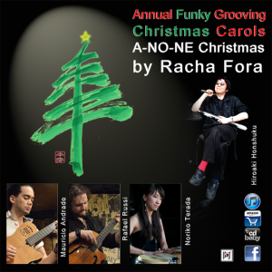 Annual Funky Grooving A-NO-NE Christmas 2013