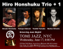 Hiro Honshuku Trio at Tomi Jazz, NYC, Wed June 17