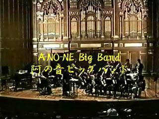 A-NO-NE Big Band: Sui May